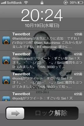 20111019-202456.jpg