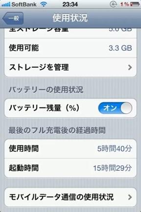 20111113-224751.jpg