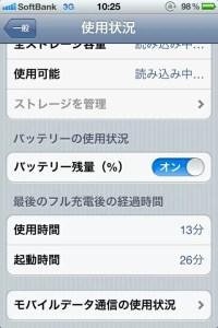 20111114-210951.jpg