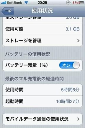 20111114-211308.jpg