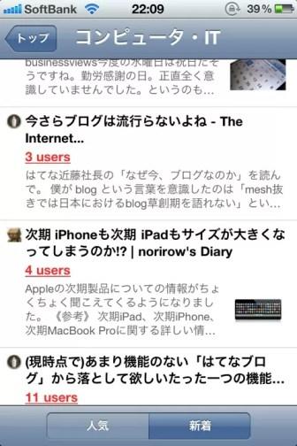 20111121-011508.jpg