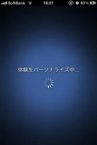 20120615-004441.jpg