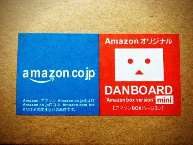 20120729-231003.jpg