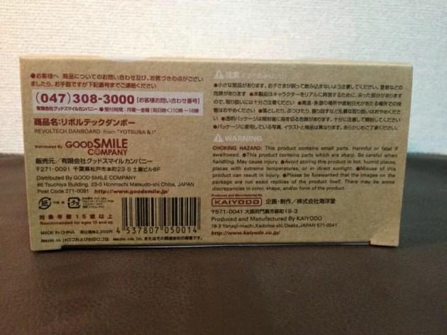 20120801-223112.jpg