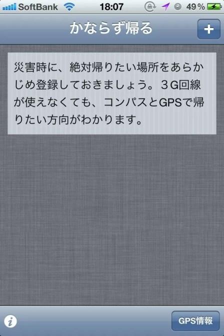 20120918-222957.jpg