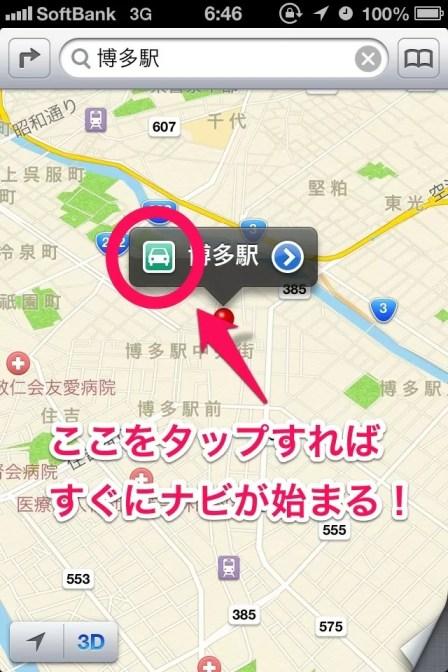 20120920-074509.jpg