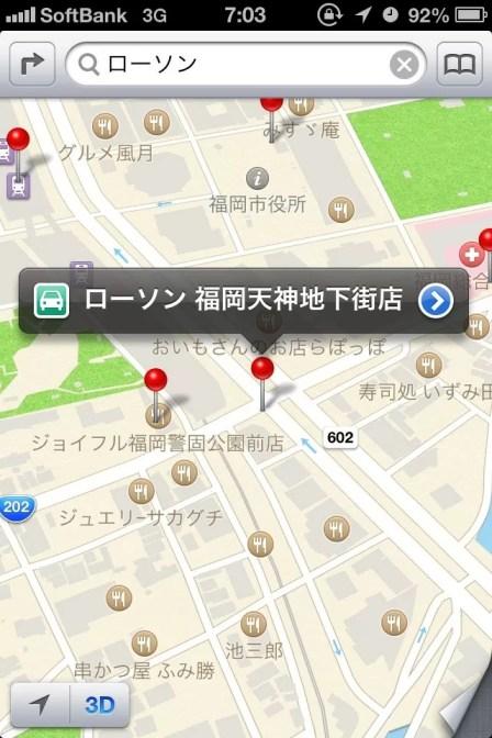 20120920-074712.jpg