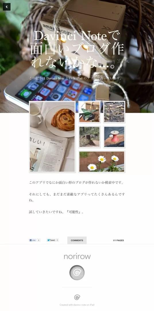 20130207-120407.jpg