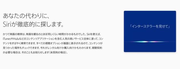 スクリーンショット 2015-09-10 05.20.37