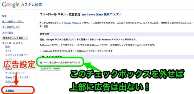 スクリーンショット_2012-12-23_23.04.33-2