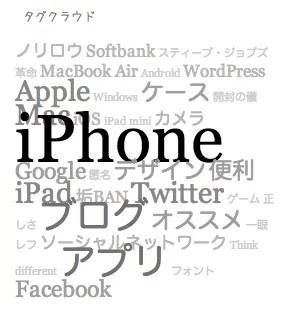 スクリーンショット 2013-03-26 23.54.30