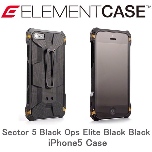 ELEMENTCASE Sector 5 Black Ops Elite1