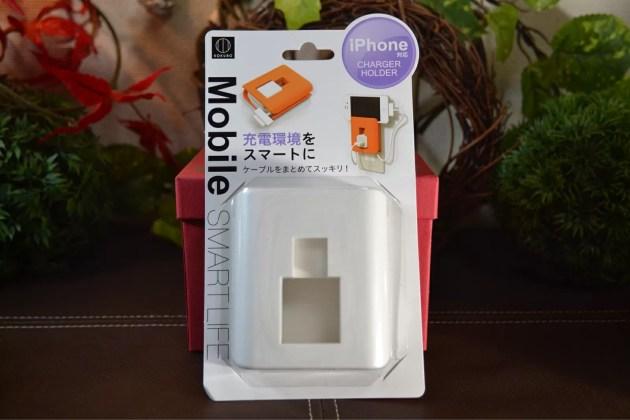 100円ショップSeriaで見つけたiPhone電源アダプタ用のホルダーパッケージ