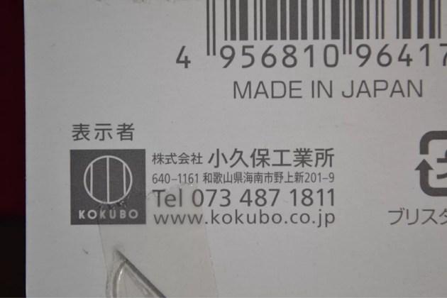100円ショップSeriaで見つけたケーブルおまとめクリップ製造元