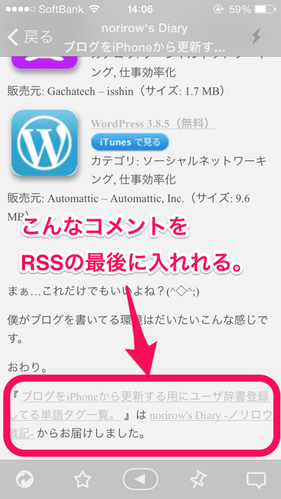 RSS Footer