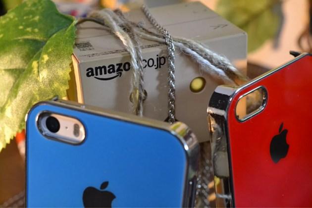 Appleマークの入った怪しいiPhone5sケース