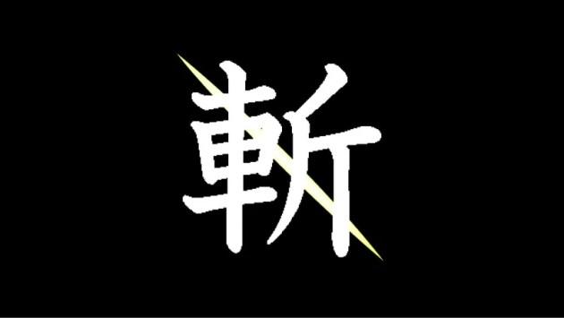 あんざんマンと算ストーン必殺技4