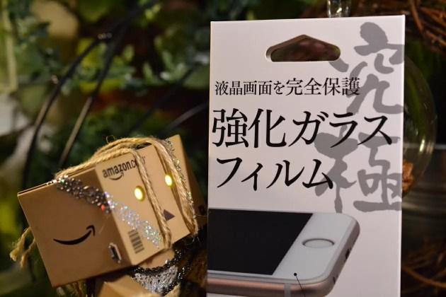 iPhone6用究極強化ガラスフィルムレビュー