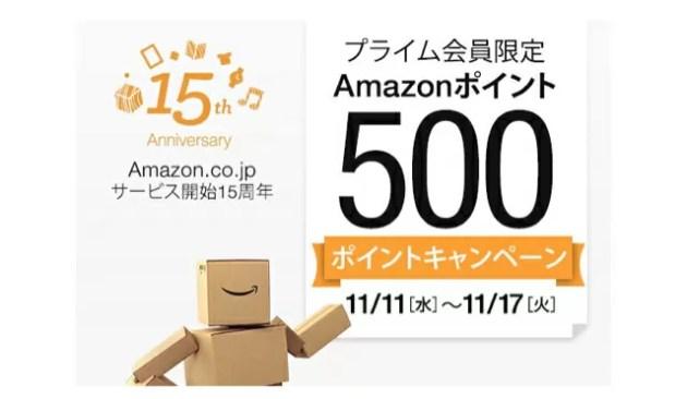 Amazonボックスマン