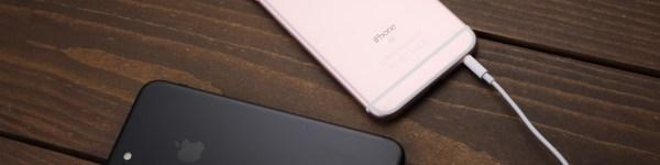 iphoneからiphoneへの機種変更で注意したいポイントをわかりやすく紹介!