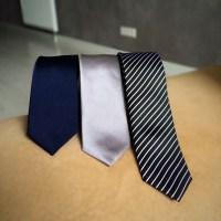 Smalle stropdas, de das voor de moderne man