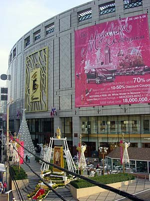 Emporium Mall on Sukhumvit Road
