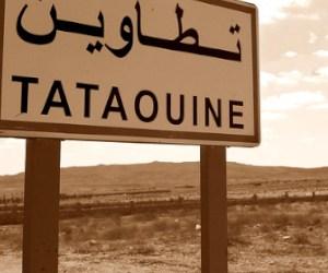 Tunisia: Protesters block key pipeline in Tataouine