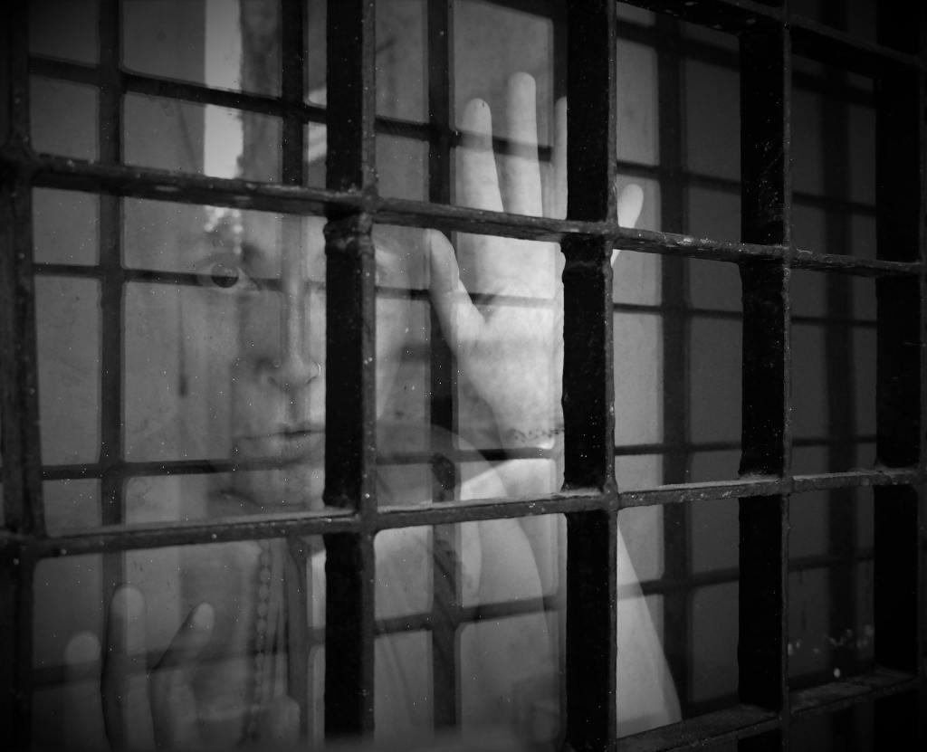 Women's detention centre
