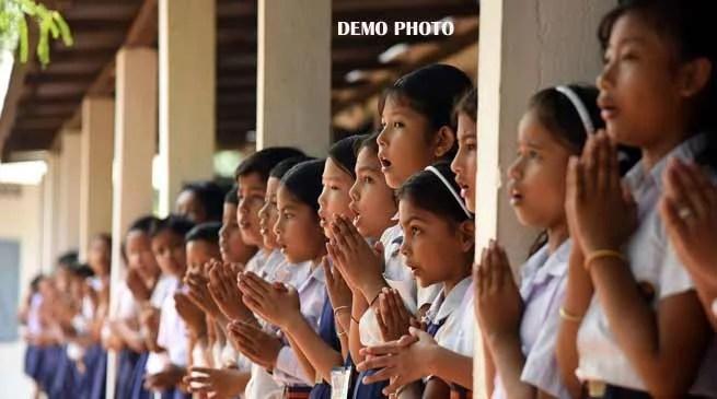 Assamese Teachers in Bodo Medium School- ABSU Oposes