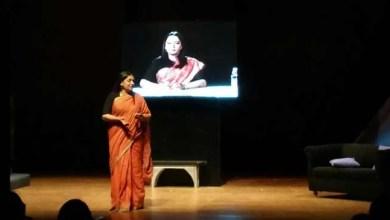 Sabana Azmi perform Broken Images in G Plus Guwahati Theatre Festival 2017