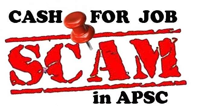 Cash for Job Scam of APSC, 14 officer arrested