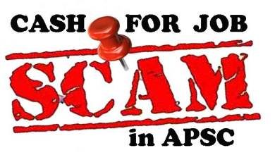 Cash for Job Scam of APSC, 14 officer arrested