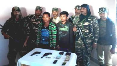 Security forces two apprehended NDFB(S) cadres