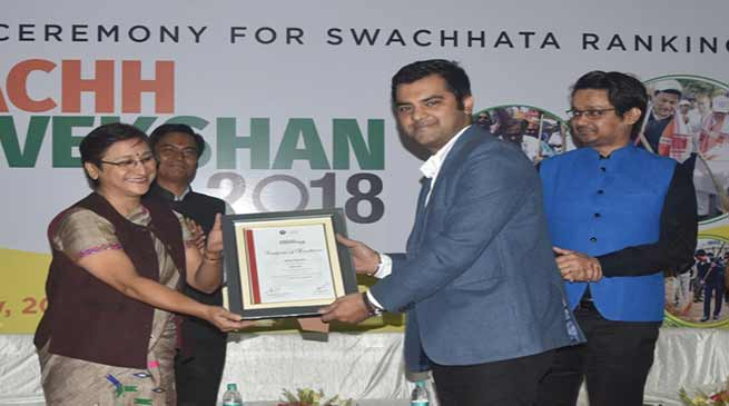 Guwahati: GMC announces Swachh Survekshan cleanliness awards