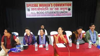 Assam: ABSU organises Special Women's Convention at Rangia