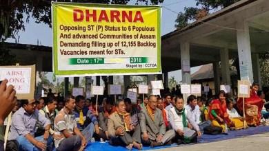 Assam: Evict all illegal land settlers from tribal belts- Tribal Sangha