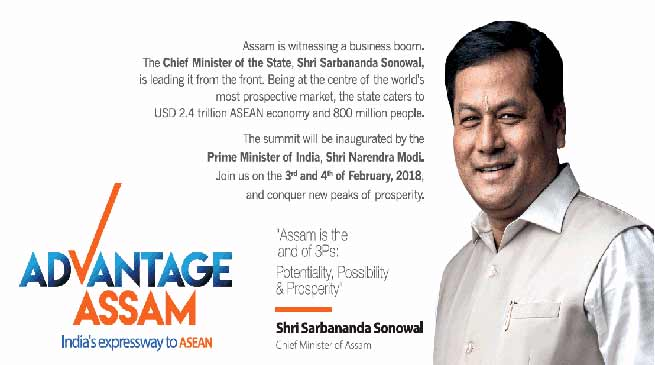 Advantage Assam:  Guwahati ready to host investors' summit on Saturday