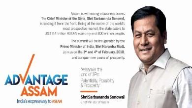 Advantage Assam: Guwahati ready to host investors' summit on Saturday