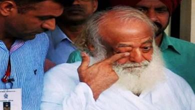Asaram gets life time imprisonment on rape case