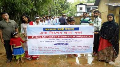 Photo of Assam:Panchayati Raj Diwas observed in Hailakandi district
