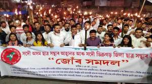 Assam: AASU taken out torchlight procession protesting Citizenship (Amendment) bill, 2016