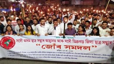 Assam: AASU taken out torchlight procession protesting Citizenship (Amendment) bill, 2016