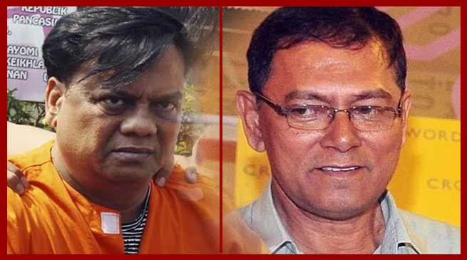 J Dey murder case: Chhota Rajan, 8 others get Life Imprisonment