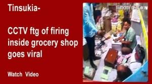 Assam: CCTV ftg of firing inside grocery shop goes viral- Watch Video