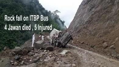 Photo of Arunachal: 4 ITBP jawan killed, 9 injured in land slide