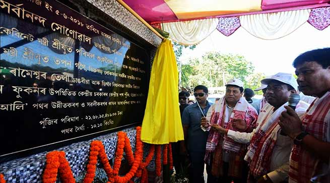 Assam: Sonowal Lays foundation stone of Tingrai-Doomdooma road
