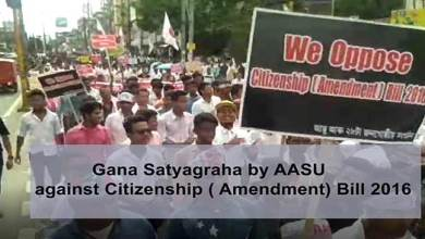 Assam: AASU organises 'Gana Satyagraha' against Citizenship (Amendment) Bill (CAB), 2016
