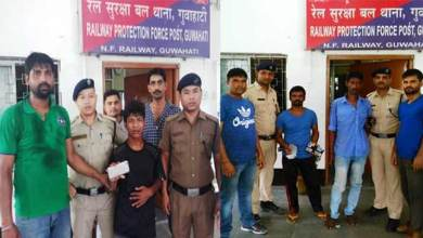 Photo of Assam:  RPF of NF Railway arrests persons involved in theft of passenger belongings