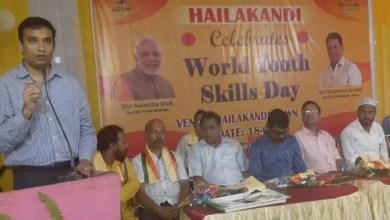 Assam: World Youth Skills Day celebrated in Hailakandi