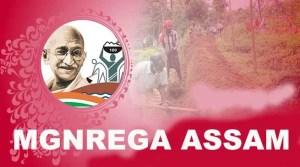 Assam: Process on for recruiting ombudsmen for MGNREGA in Assam